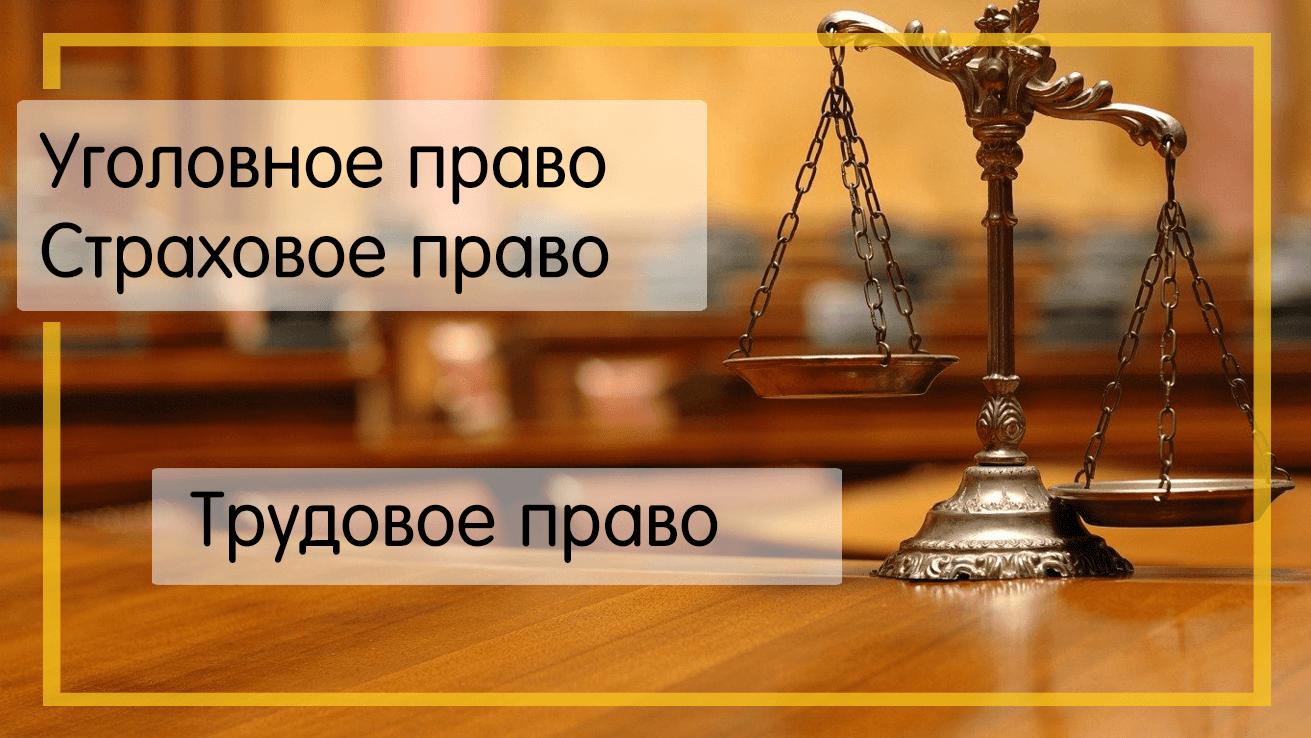 юридическая консультация жилищных вопросов